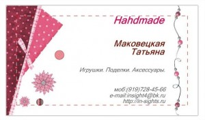 Шаблоны визиток. Конструктор визиток в Москве - Mozilla Firefox